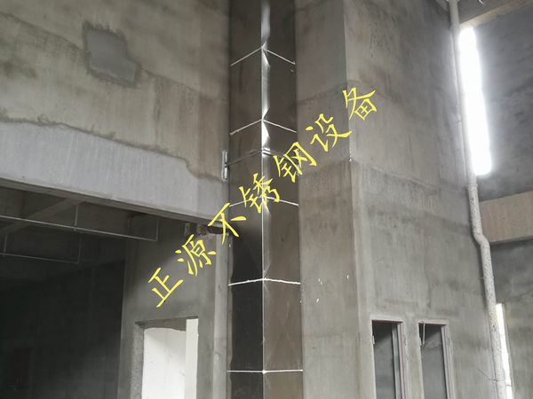 Stainless steel smoke exhaust duct (complex case)