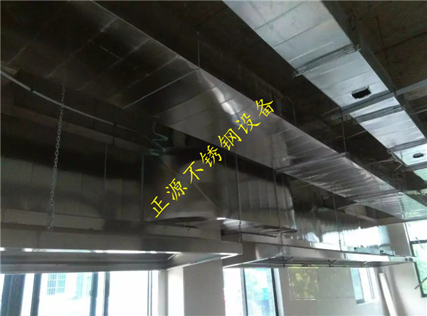 03Stainless steel exhaust duct (case)
